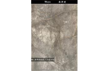 Mj-奥斯特熔岩-1(0度肤感)