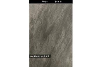 Mj-斜石纹(0度肤感)